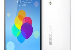 Meizu-MX3-press-photos-and-camera-samples
