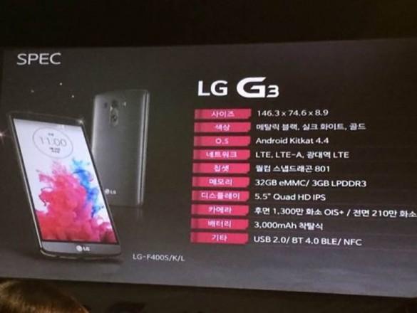 lg-g3-full-specs-revealed.jpg