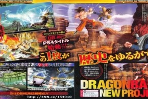 dragon_ball_z_ps4_first_screenshots_revealed_namco_bandai.jpg