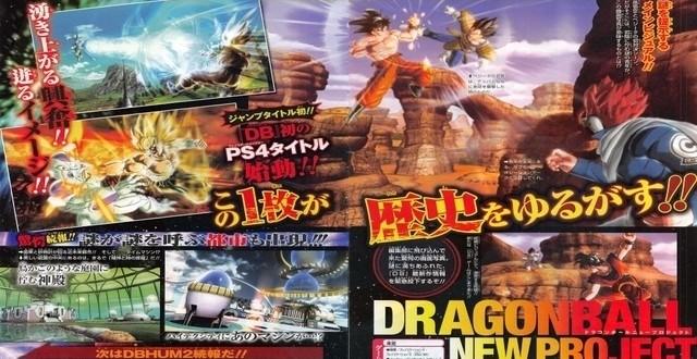 dragon_ball_z_ps4_first_screenshots_revealed_namco_bandai.jpg