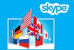 skype-world_1