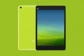 xiaomi-mipad-green