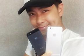 lin-iphone
