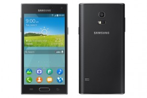 Samsung-Z-first-tizen-os-smartphone-delayed-again.jpg