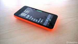 Nokia_Lumia_520_successor_leaked_image1_Lumia 530.jpg
