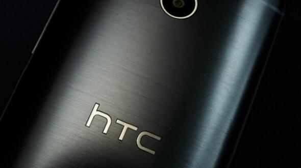 HTC-One-M8-Prime-590x330