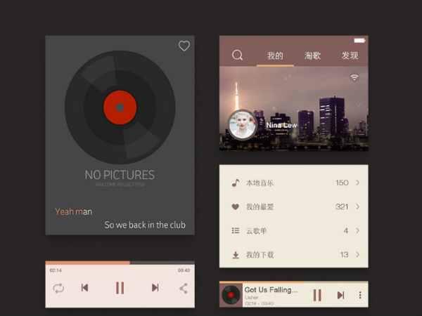 miui-6-screenshot-xiaomi-v3