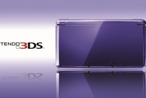 new-nintendo-3ds-3dsxl