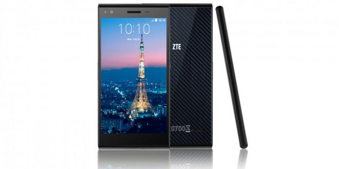 ZTE-Blade-Vec-4G-New-PR-Shot