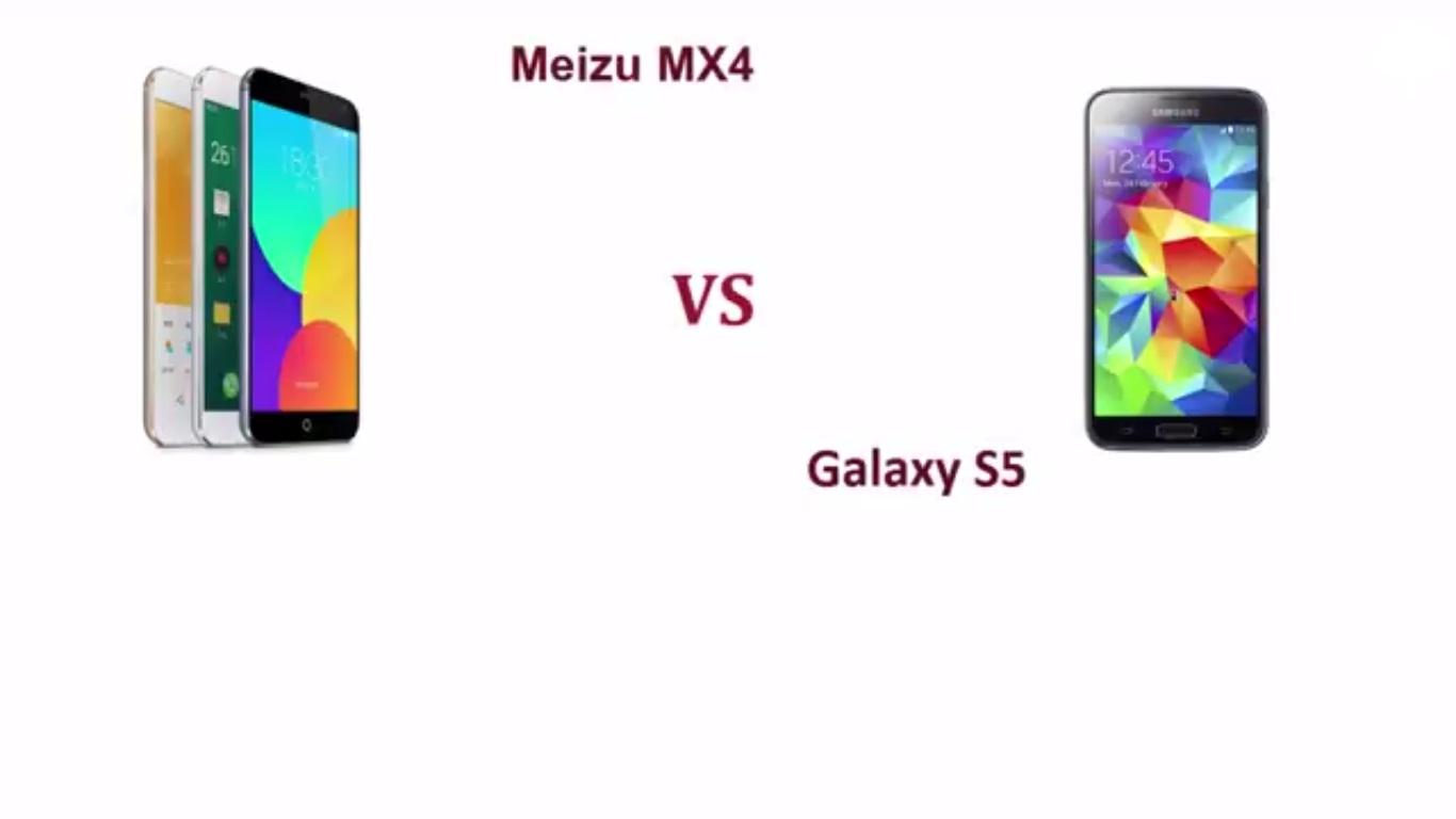Meizu mx 4 vs galaxy s5
