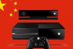 Xbox-One-China-launch-price.jpg