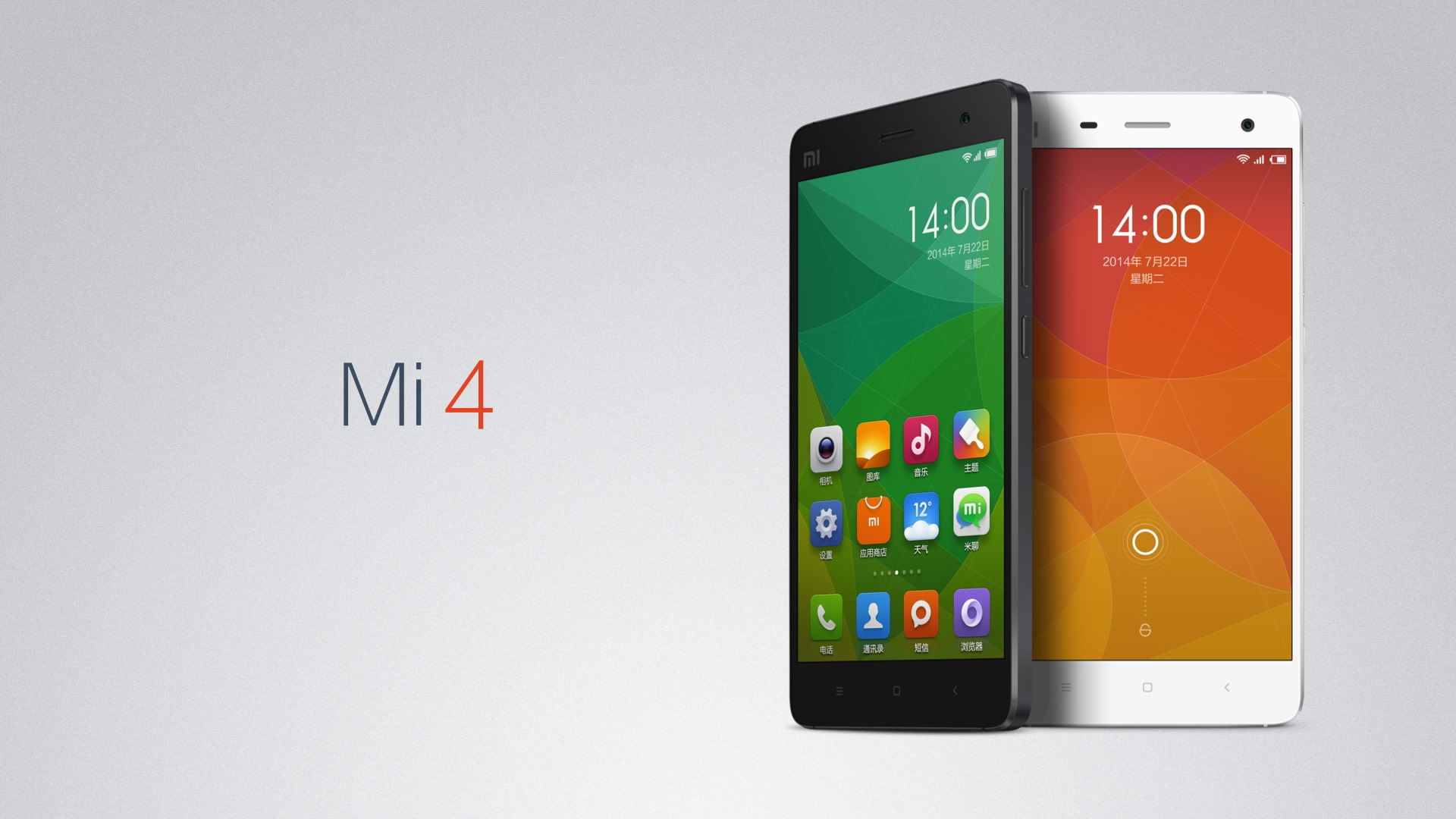 Meizu MX4 vs. Xiaomi Mi4 – which is better? – Load the Game