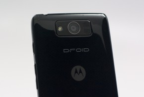 motorola-droid-turbo-lede