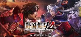 Samurai Warriors 4 new characters revealed