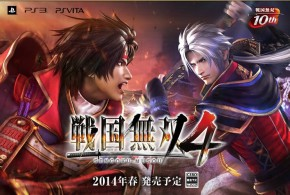 samurai-warriors-4-new-characters-japanese