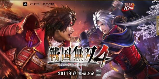 samurai-warriors-4-new-characters-japanese