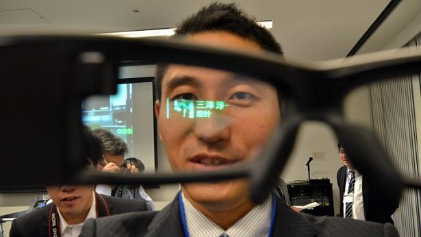 sony-smart-glasses-screen