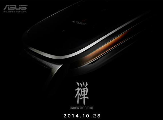 Asus ZenWatch and ZenFone release date revealed