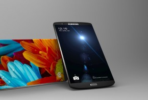 Project Zero aka Galaxy S6 specs leaked