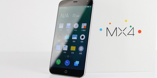 Meizu MX4 powerhouse