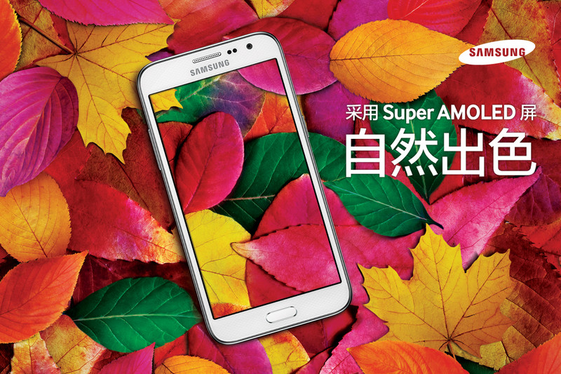 Samsung Galaxy Core Max launched in China