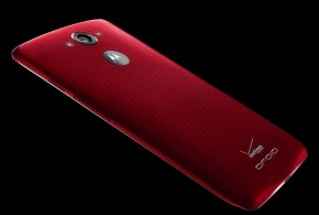 Motorola Droid Turbo unveiled Tuesday, on sale Thursday