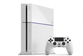 white-ps4-standalone-price.jpg