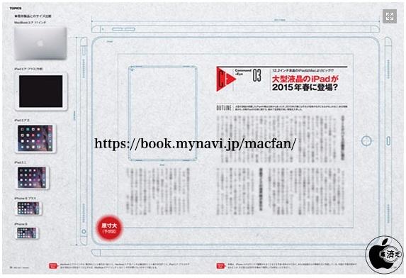 apple-ipad-air-plus-blueprint-leak