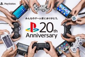 Sony celebrates the 20th anniversary via new trailer