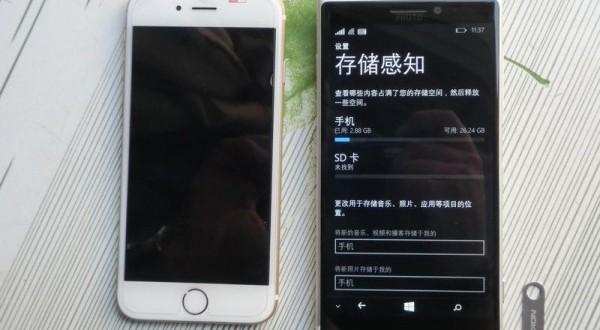 Microsoft McLaren aka Lumia 1030 display, specs leaked