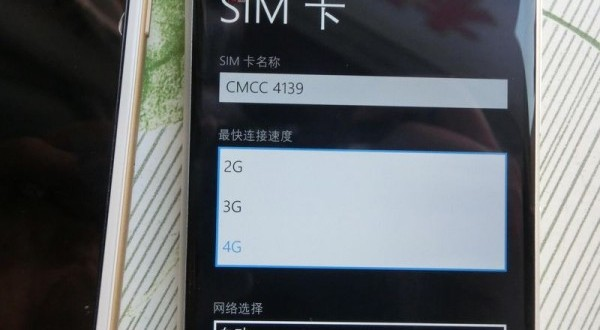 Microsoft McLaren aka Lumia 1030 display, specs leaked ...