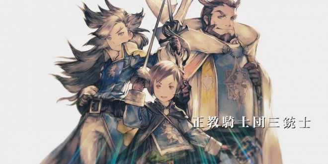Bravely Second Demo Coming to Japan Next Week