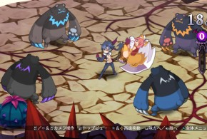 Disgaea 5 PS4 exclusivity explained by NIS