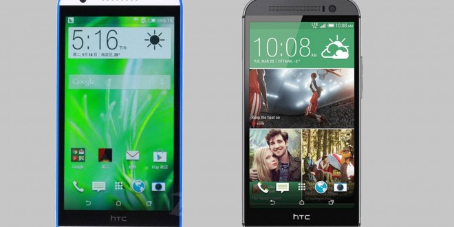 HTC Desire 820 vs HTC One M8: which has the better camera