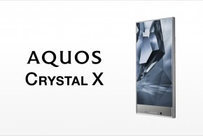 Sharp Aquos Crystal X is the upcoming bezelless smartphone