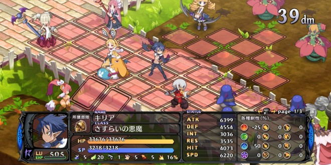 A six-minute Disgaea 5 trailer is released