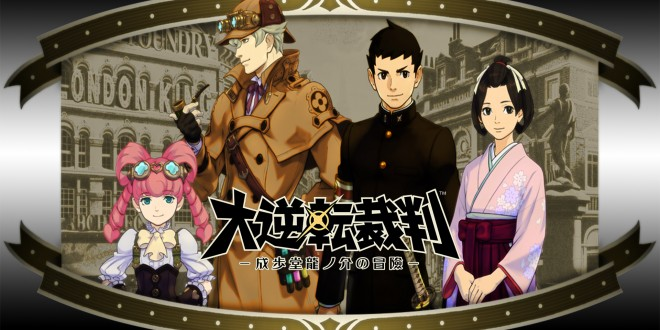 The Great Ace Attorney Will be Playable at this Year's Jump Festa