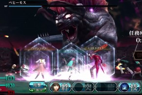 Final Fantasy Agito+ has its delay explained