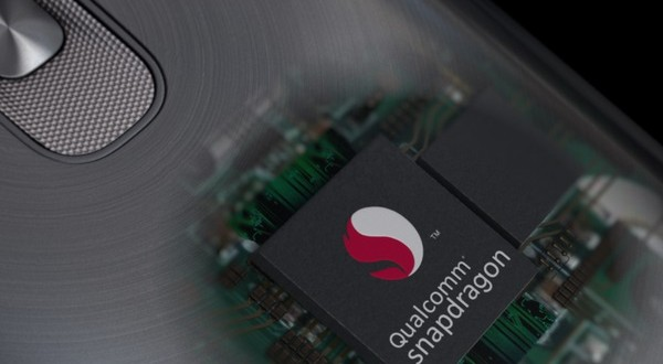 LG G Flex 2 is our best guess as to what Qualcomm is teasing