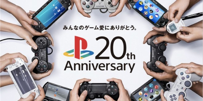 playstation-20th-anniversary