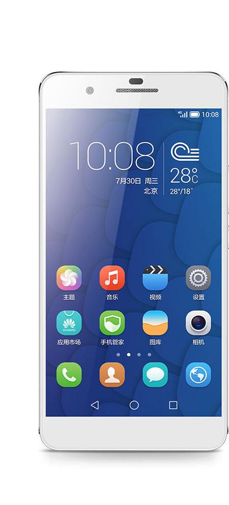 Huawei Honor 6 Plus announced in Beijing, first dual camera phone from Huawei
