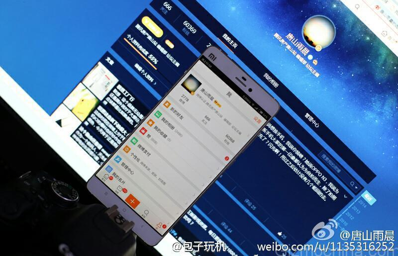 White Xiaomi Mi5 leaked in photos