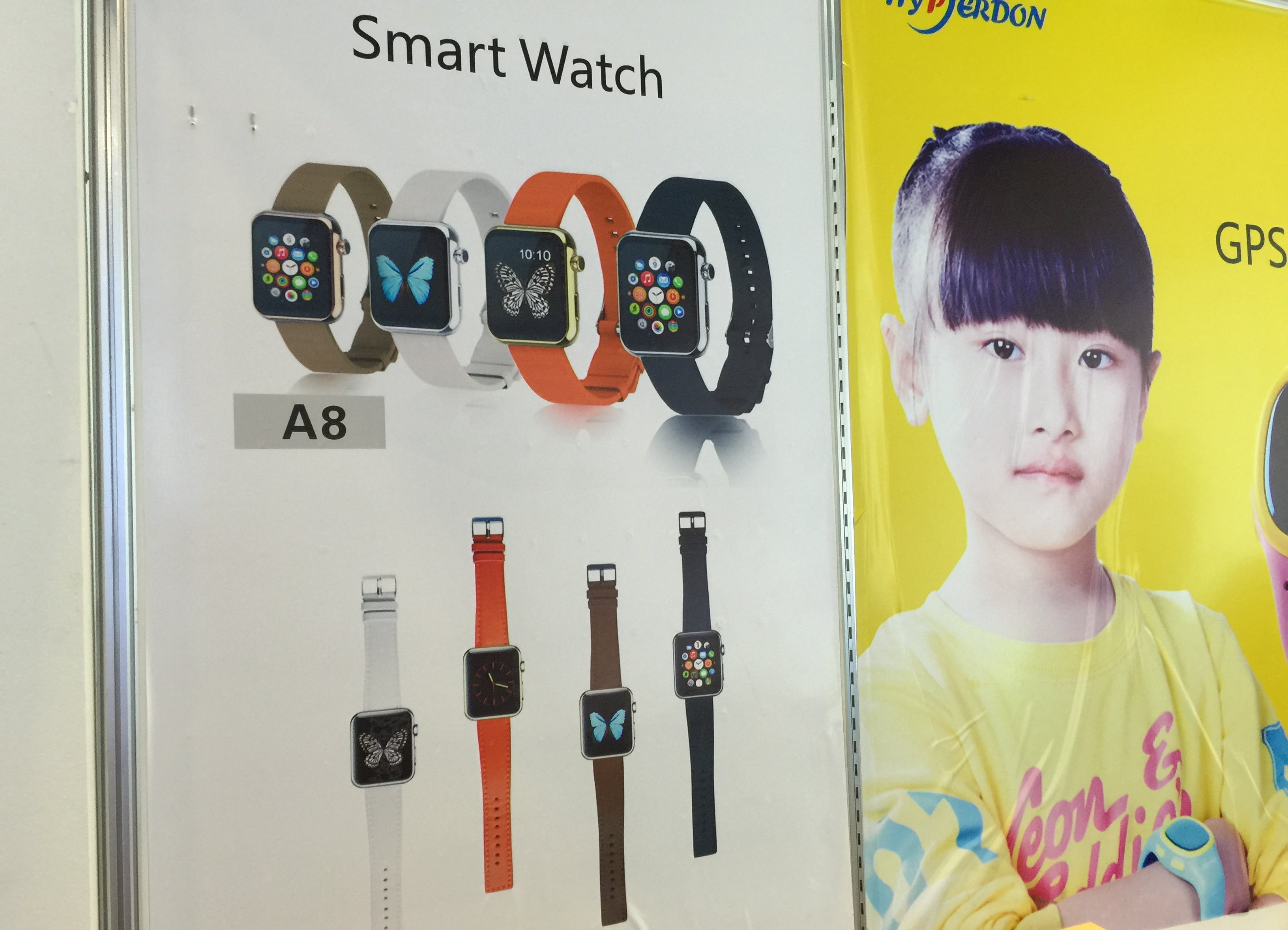 buy-the-apple-watch-with-a-catch