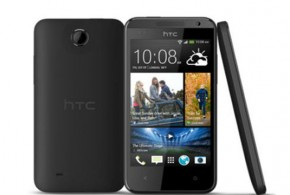 HTC announces the HTC Desire 320