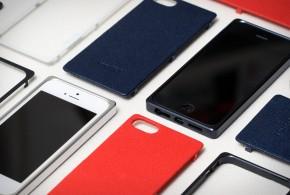 iphone-5s-case-iphone-4s-case-top-ten