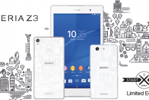 limited-edition-sony-xperia-z3-three-series