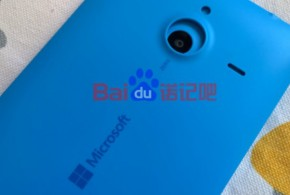 Microsoft Lumia 1330 leaked image shows back panel.