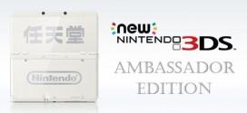 New Nintendo 3DS Ambassador edition harkens back to the ambassador program for the original Nintendo 3DS