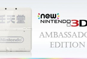 New Nintendo 3DS Ambassador edition harkens back to the ambassador program for the original Nintendo 3DS