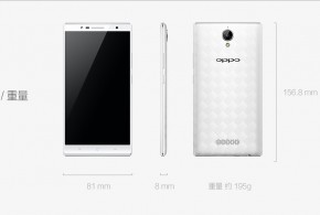 oppo-u3-featured-phablet